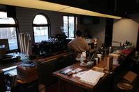 MIA MIA (マイアマイア)     東京都豊島区長崎/カフェ ~ 1月宿題店巡り その1 - 「趣味はウォーキングでは無い」
