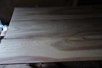 欅3枚ハギ天板用 - SOLiD「無垢材セレクトカタログ」/ 材木店・製材所 新発田屋(シバタヤ)