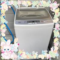 新しい洗濯機が届いた〜。 - 早く人間になりたい。