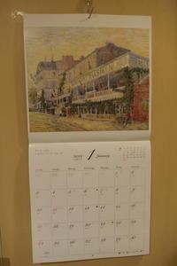 今年は、カレンダーがもらえなかった。 - 絵を描きながら