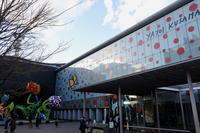 長野そぞろ歩き・松本:松本市美術館 - 日本庭園的生活