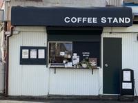 1月16日土曜日です♪〜暖かくなるということで〜 - 上福岡のコーヒー屋さん ChieCoffeeのブログ