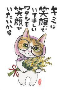 ミモザ ひめちゃん アマビエひめちゃん インコといこちゃん - まゆみのお絵描き絵手紙