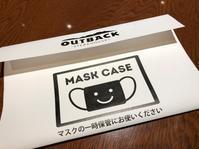 [食レポ]OUTBACK STEAKHOUSE①ミディアムレアでいただきます - 東京ディズニーリポート