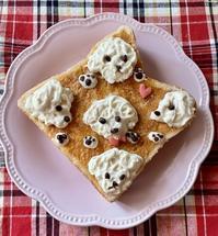 日曜はおうちカフェ☆トイプーだらけのトーストアート - パンのちケーキ時々わんこ