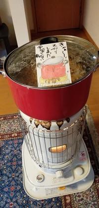 味噌作り - 三日坊主