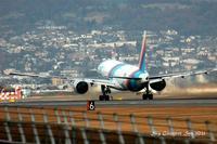 ◆ もう会えない飛行機たち、その41「レインボーセブン再び」(2021年1月) - 空とグルメと温泉と