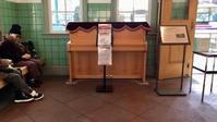国立市にも「駅ピアノ・街角ピアノ」ができました! - Cooper's Chronicle