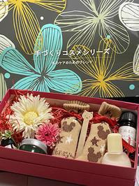 休日のブレンドデザイン - 千葉の香りの教室&香りの図書室 マロウズハウス