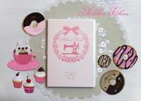 刺繍CDのご購入ありがとうございます&ミシンお試し&マスク作り - Atelier Chou