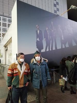 チーム渋谷888(はちみっつ) 本日の参加者は 2名 合計1469 名になりました - チーム渋谷888(はちみっつ)8が付く日に渋谷8公でゴミは拾って~♪
