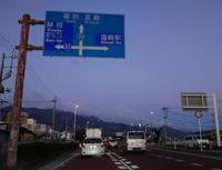 飛騨・富山ドライブ旅行一日目出発編 - ぷんとの業務日報2ndGear