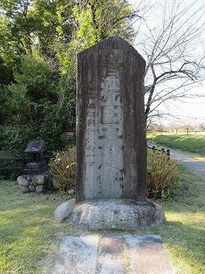青淵由来之跡碑(渋沢栄一ゆかりの地9) - 気ままに江戸♪  散歩・味・読書の記録