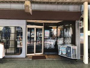 明石市本町|整骨院 工事始まりました 2021年2月中旬オープン予定! - テナント店舗賃貸ガイド 明石市・神戸市・加古川市・兵庫全般