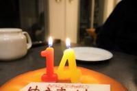 14さいお誕生日おめでとう! - 美的生活研究所