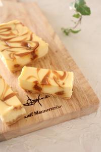 (レシピ)メルティ!キャラメルチーズケーキ - おうちカフェ*hoppe