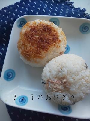 今日のおにぎり108 - 料理研究家ブログ行長万里  日本全国 美味しい話