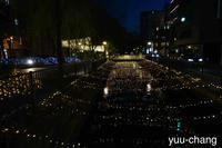 手持ち夜景モードで撮った西川イルミ - 下手糞でも楽しめりゃいいじゃんPHOTO BLOG
