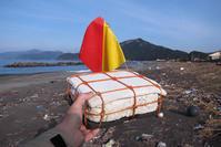 韓国の浮標 - Beachcomber's Logbook