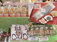 日吉東急百貨店で販売中 - 【飴屋通信】 京都の飴工房「岩井製菓」のブログ
