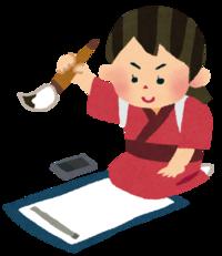 今週のオープンキャンパスは・・・ - 興学社高等学院オープンキャンパスブログ
