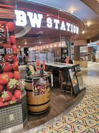 ビーダブリュー ステーション/BW STATION新なにわ大食堂新大阪 - 人生マクられまくり