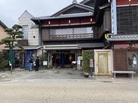 洋食屋牛銀限定!「ヒレ肉丼」や・は・ら・か・ひ松阪市 - 楽食人「Shin」の遊食案内