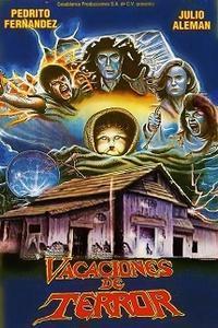 「Vacaciones de terror」(1989) - なかざわひでゆき の毎日が映画三昧