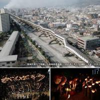 阪神淡路大震災から26年で思い出すこと!中学校・我が家… - ♪ミミィの毎日(-^▽^-) ♪