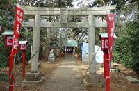 東金・古山王神社で遅めの初詣 - 東金、折々の風景