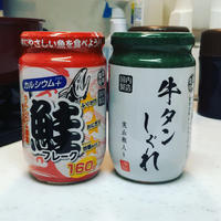 【業務スーパー】ごはんのお供!だけじゃない! - 節約日和