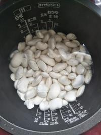 炊飯器で豆を煮る白花豆の巻 - ちゃたゆき暮らし