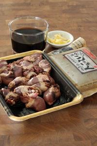 鶏ハツの甘辛煮のレシピ - Cozy Table