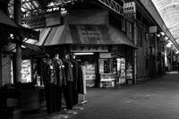 シャッター商店街 - きくじの独り言