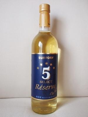 5SELECT Reserve White -