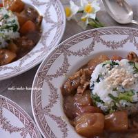 ◆フランスアンティーク*和風カレーと可愛いお皿 - フランス雑貨とデコパージュ&ギフトラッピング教室 『meli-melo鎌倉』