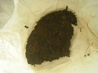 備忘録:プーアル茶 - 布とお茶を巡る旅