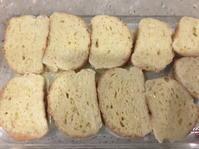 今朝は残り物のパンで、フレンチトースト - 2度目のリタイア後のライフ