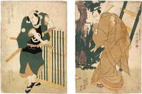 """「国宝」が休みだから見に行っただとぉトンでもねぇバチ当たりだ料簡ならねぇ - swingin' godzilla ! (Kouichirou """"ゴジ"""" Okada)"""