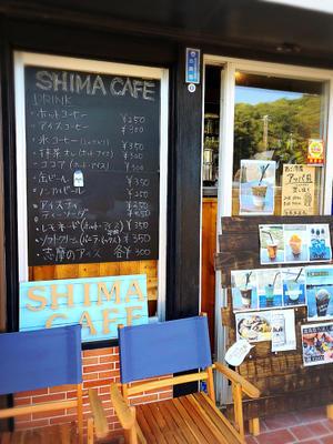 SHIMA CAFE - プリンセスシンデレラ