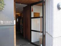 """京都・市役所前「洋食おがた」へ行く。 - 女性ゲームプロデューサーの""""旨い""""を探す大冒険「メシクエLV34」"""