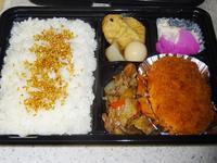 『もみやま食堂』夜のお弁当肉・魚 - しゅんこう日記