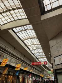 湊川商店街 - おうちやさい