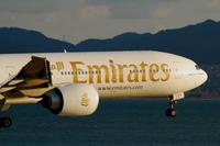 エミレーツ航空 - まずは広島空港より宜しくです。