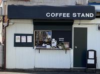1月19日火曜日です♪〜本日少しだけ早仕舞い〜 - 上福岡のコーヒー屋さん ChieCoffeeのブログ