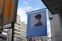 向田邦子 「いま、風が吹いている」 - PASSAGE