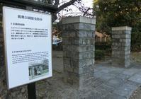 鶴舞公園にあった動物園 - 緑区周辺そぞろ歩き