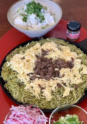 IMPERFECT FOODS と 昼食写真 - ローズ家の台所