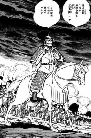 三国志覇道 白馬将軍は強い - 20年後の斬鉄剣