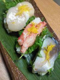 簡単お寿司とエキブロの変更(; ・`д・´) - ちゃたゆき暮らし